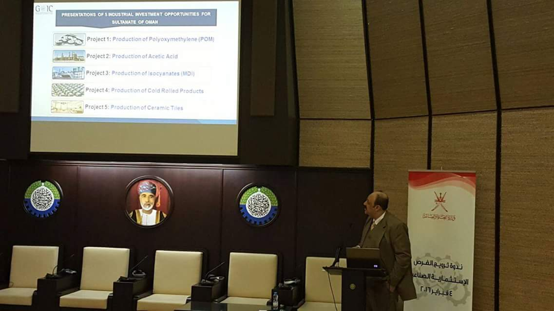 GOIC takes part in the investment opportunities seminar in Oman